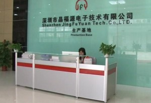 JFY SUNSEED Inverters under development at their Chinese headquarters